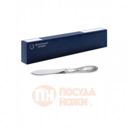 """Нож для рыбы """"Пламя"""" посеребренный с чернью Кольчугино \ С32008"""