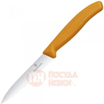 Нож для овощей SwissClassic 10 см оранжевый Victorinox \ 6.7736.L9