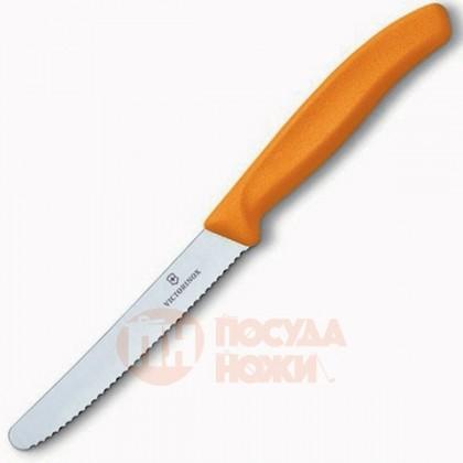 Нож для бутербродов 11 см оранжевый Victorinox \ 6.7836.L119