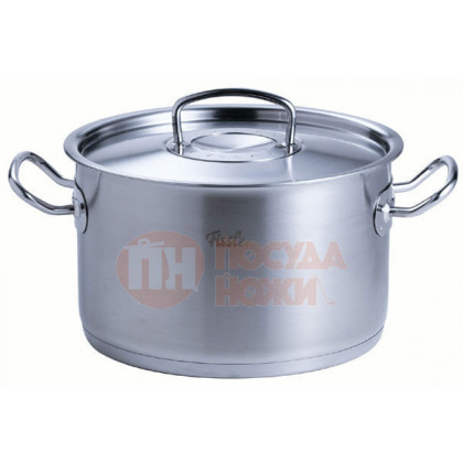 Кастрюля Fissler Original pro collection 16 см. 2 л. \ 8412316