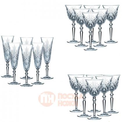 Набор из 18-ти хрустальных фужеров для шампанского красного и белого вина Palais Nachtmann \ 103547