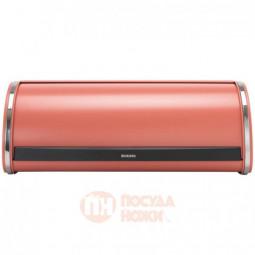 Стальная хлебница Roll Top 44.5 см терракотовый Brabantia \ 304781