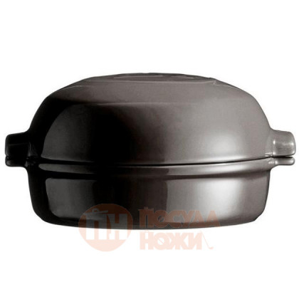 Керамическая форма для запекания с крышкой 19.5 см Emile Henry \ 798417