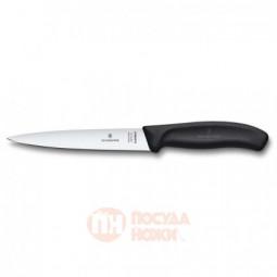 Нож филейный VICTORINOX SwissClassic с гибким прямым лезвием 16 см чёрный \ 6.8713.16B
