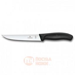 Нож разделочный VICTORINOX SwissClassic с узким прямым лезвием 15 см чёрный \ 6.8103.15B