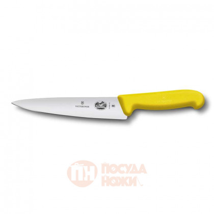 Нож разделочный 19 см жёлтый VICTORINOX \ 5.2008.19