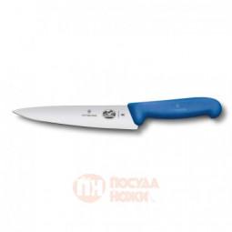 Нож разделочный 19 см синий Fibrox VICTORINOX \ 5.2002.19