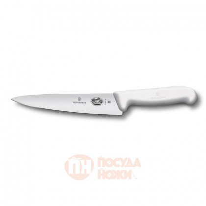 Нож разделочный 19 см белый Fibrox VICTORINOX \ 5.2007.19