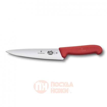 Нож разделочный 19 см красный Fibrox VICTORINOX \ 5.2001.19