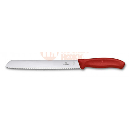 Нож для хлеба SwissClassic 21 см VICTORINOX \ 6.8631.21B