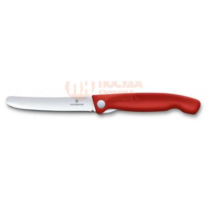 Нож складной для овощей SwissClassic 11 см красный VICTORINOX \ 6.7801.FB